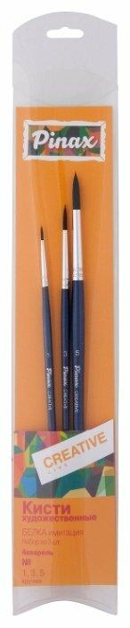 Набор кистей Pinax Creative, синтетика акварельная, круглые, с короткой ручкой, 3 шт.