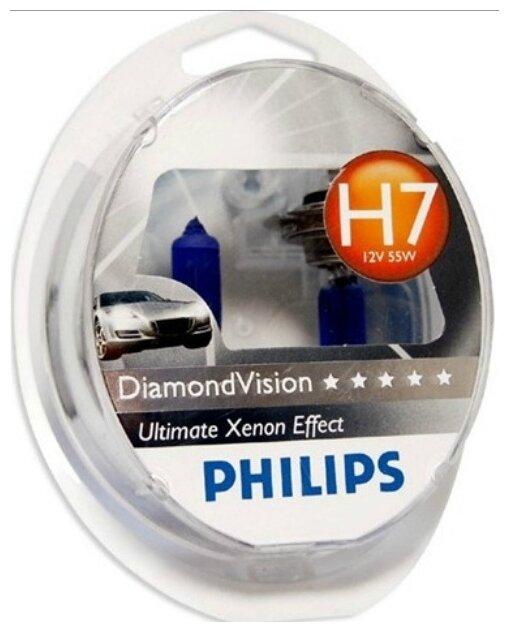 Лампа автомобильная галогенная Philips Diamond Vision 12972DVS2 H7 55W 2 шт.