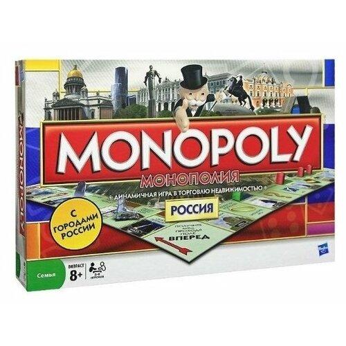 Купить Настольная игра Monopoly Россия, Настольные игры