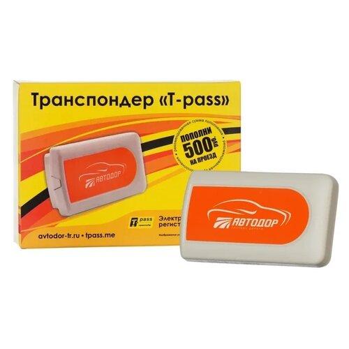 Транспондер «T-Pass» для платных дорог T-pass OBU615S 4 day pass pukkelpop 2018