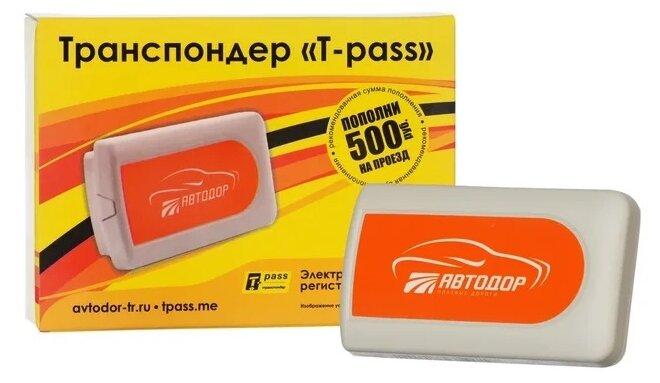Транспондер «T-Pass» для платных дорог T-pass OBU615S