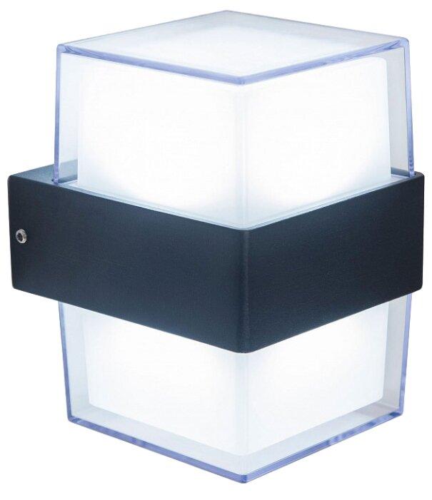 Citilux Светильник настенный светодиодный CLU0009K