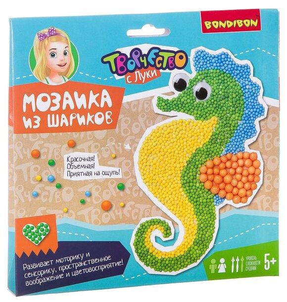 BONDIBON Набор для творчества Мозаика из шариков Морской конек (ВВ2669)