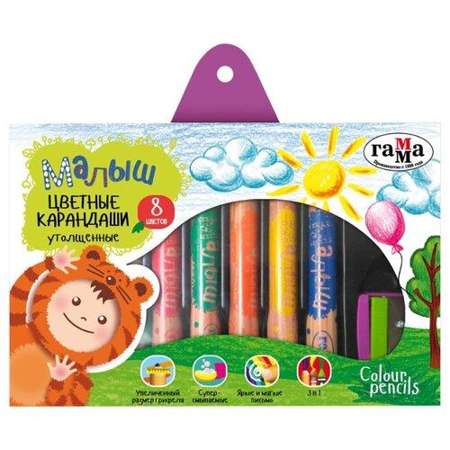 Купить ГАММА Набор утолщенных цветных карандашей Малыш 8 штук с точилкой (051218_03), Цветные карандаши