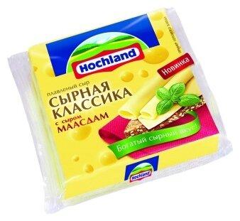 Сыр Hochland плавленый сырная классика с сыром маасдам 8 ломтиков 45%