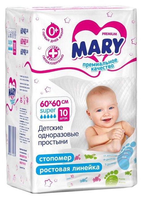 Одноразовые пеленки Mary с рисунком и тиснением 60х60