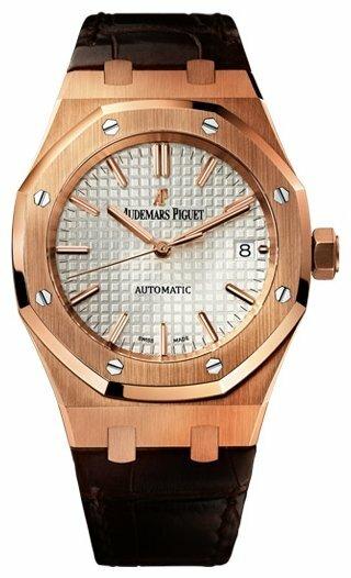Наручные часы Audemars Piguet 15450OR.OO.D088CR.01