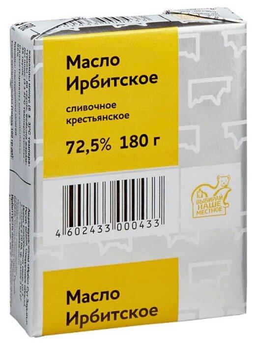Ирбитский молочный завод Масло Ирбитское 72.5%, 180 г