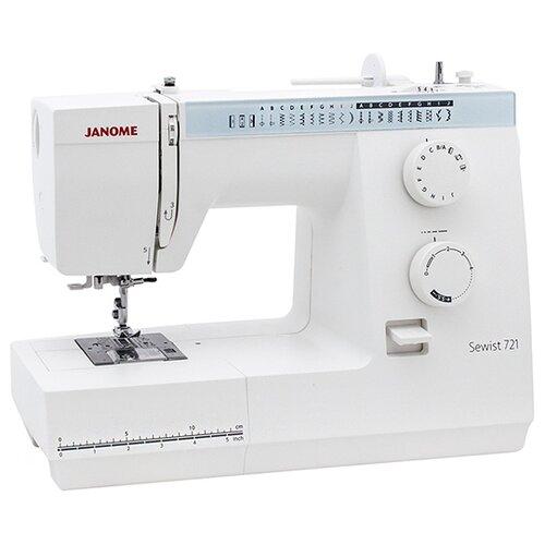 Швейная машина Janome Sewist 721, белый