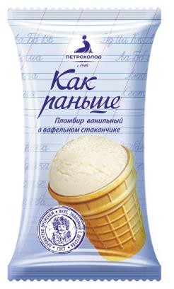 Мороженое Как раньше пломбир ванильное 70 г