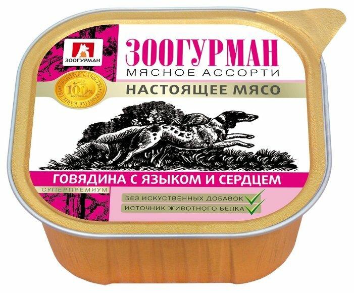 Корм для собак Зоогурман Мясное ассорти говядина, язык, сердце 300г