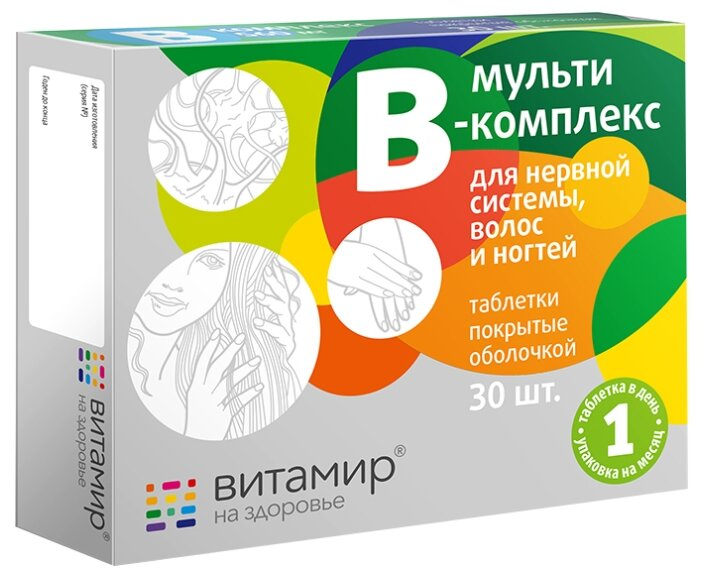 Мульти В-комплекс Витамир таб. п/о №30 — купить по выгодной цене на Яндекс.Маркете