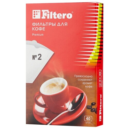 Одноразовые фильтры для капельной кофеварки Filtero Premium Размер 2 40 шт.