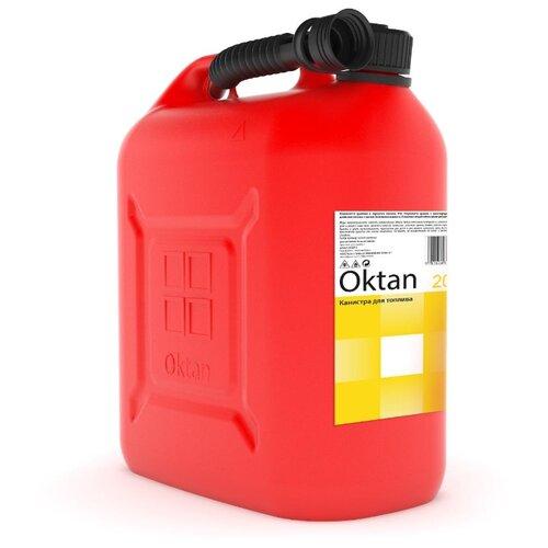 Канистра OKTAN Classic 20.01.01.00-1, 20 л канистра пластиковая oktan profi для гсм 20 л