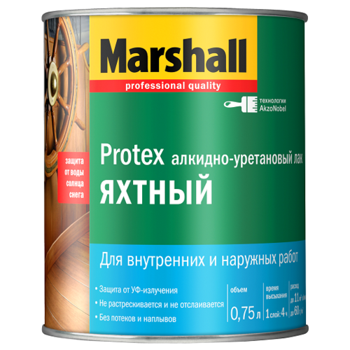 Фото - Лак яхтный Marshall Protex Yat Vernik 40 алкидно-уретановый бесцветный 0.75 л лак marshall protex parke cila 40 алкидно уретановый бесцветный 2 5 л