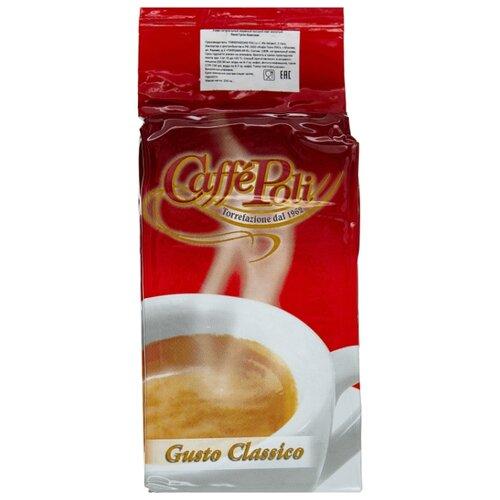 Кофе молотый Caffe Poli Gusto Classico, 250 г ciao caffe oro premium кофе молотый 250 г