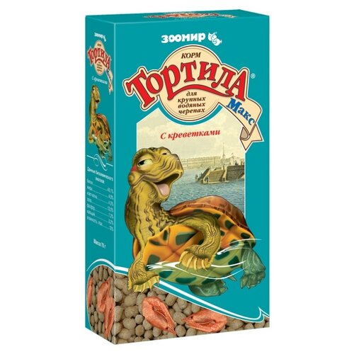 Сухой корм Зоомир Тортила Макс для крупных водяных черепах с креветками для рептилий 70 г