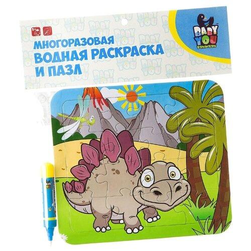 Купить BONDIBON Водная раскраска-пазл. Стегозавр (ВВ2354), Раскраски