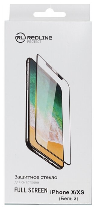 Защитное стекло Red Line Full Screen для Apple iPhone X/XS