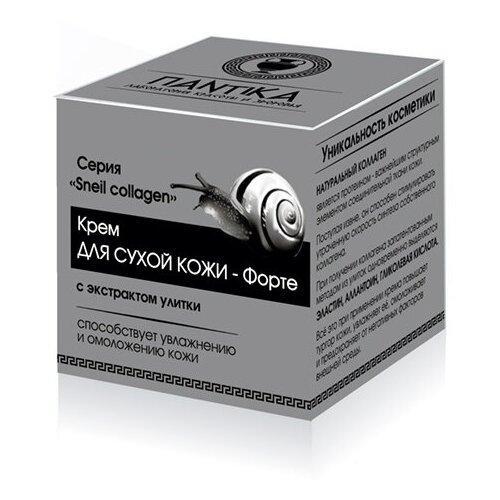 ПАНТИКА Snail Collagen Крем для лица Для сухой кожи-форте, 30 г