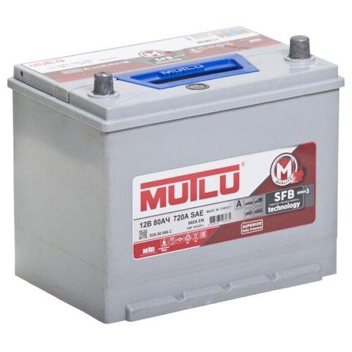 Автомобильный аккумулятор Mutlu SFB 3 (D26.80.066.C)
