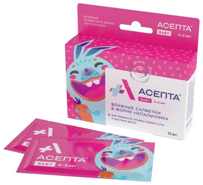 Салфетки Асепта для полости рта BABY 0-3 лет
