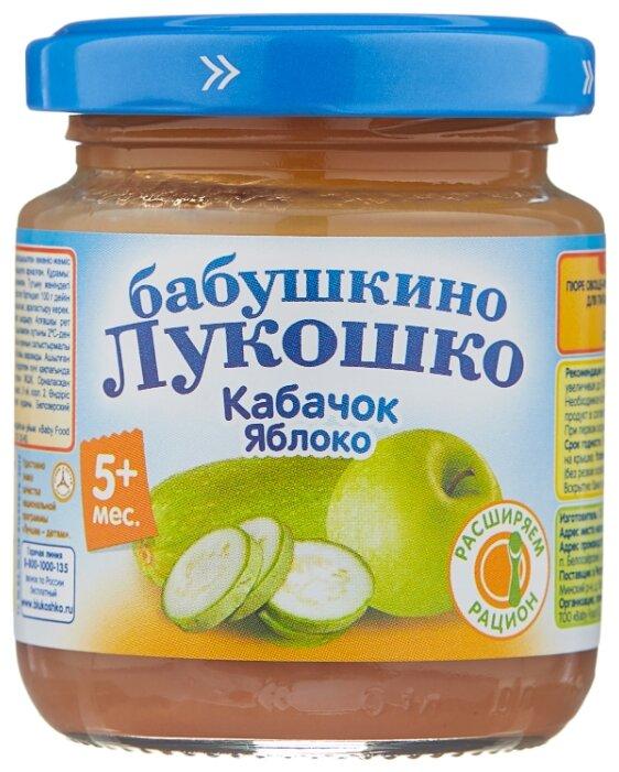 Пюре Бабушкино Лукошко кабачок-яблоко (с 5 месяцев) 100 г, 1 шт