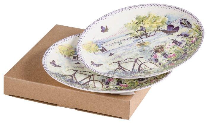Gift'n'Home Gift n Home Набор тарелок Лаванда 2 шт 20 см