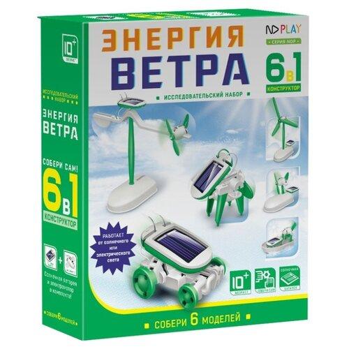 Электромеханический конструктор ND Play На солнечной энергии 265611 Энергия ветра 6 в 1 конструктор nd play nd play mp002xu02g2q