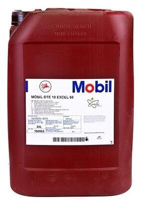 Гидравлическое масло MOBIL DTE 10 Excel 68