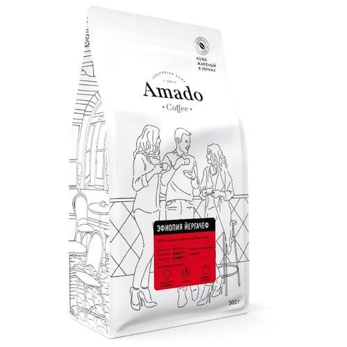 Кофе в зернах Amado Эфиопия Йергачеф, арабика, 500 г