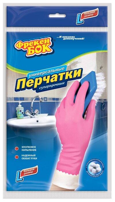 Перчатки Фрекен БОК хозяйственные Универсальные суперпрочные, 1 пара, размер M, цвет розовый