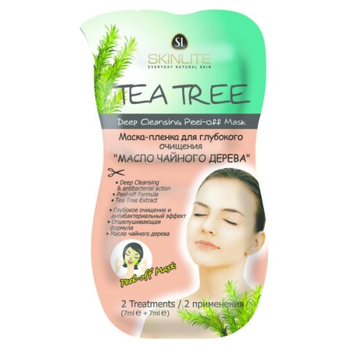 Skinlite маска-пленка для глубокого очищения Масло чайного дерева, 14 мл пленка