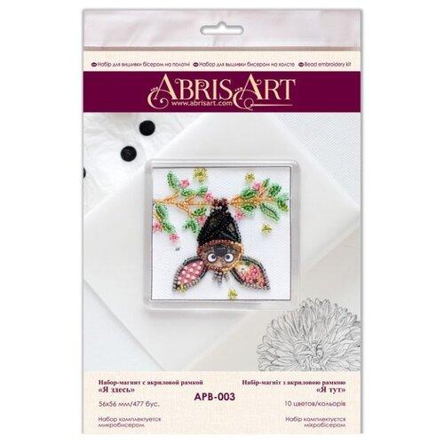 Купить ABRIS ART Набор-магнит для вышивания бисером Я здесь 5.6 х 5.6 см (APB-003), Наборы для вышивания