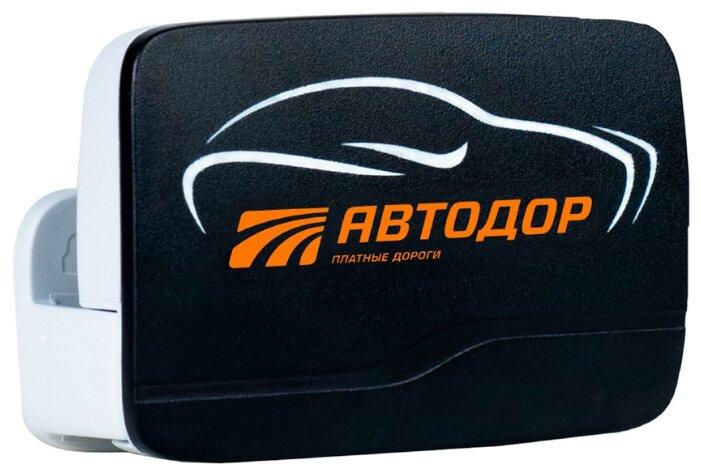 Цена транспортер автодор автоматический подсчет продукции на конвейере