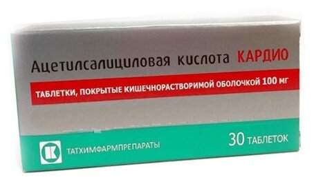 Ацетилсалициловая кислота Кардио таб. п/о кш/раств. 100 мг №30 — купить по выгодной цене на Яндекс.Маркете