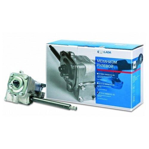 Рулевой механизм LADA 21213-3400010-10 для LADA 2131