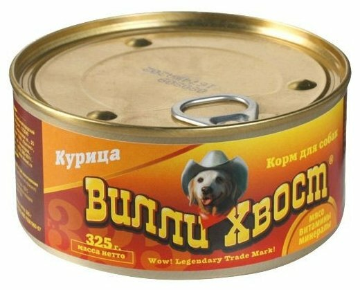 Корм для собак Вилли Хвост Консервы - Курица (0.325 кг) 1 шт.