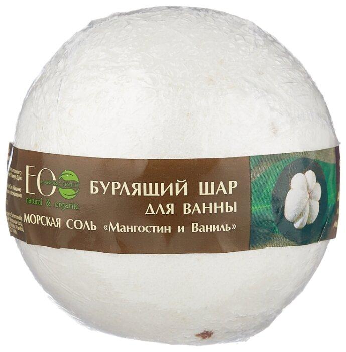 EO Laboratorie Бурлящий шар