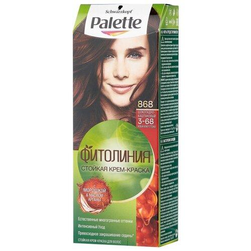 Фото - Palette Фитолиния Стойкая крем-краска для волос, 868 (3-68) Шоколадно-каштановый, 110 мл palette фитолиния стойкая крем краска для волос 868 3 68 шоколадно каштановый
