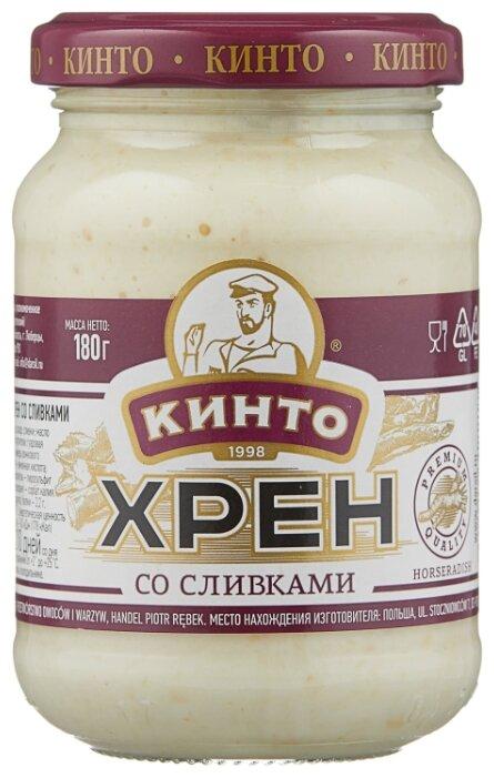 Хрен КИНТО со сливками, 180 г