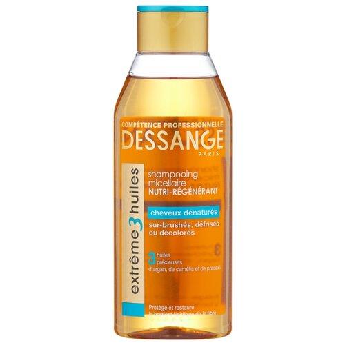 Dessange шампунь Extreme 3 масла экстремальное восстановление для сильно поврежденных волос 250 мл