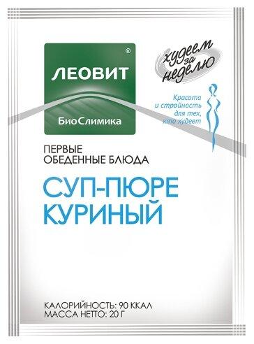 Суп-пюре куриный для похудения «Леовит», 20 г