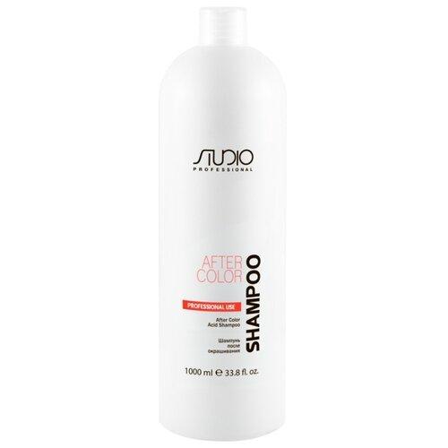 Kapous Professional шампунь Studio Professional после окрашивания, 1 л