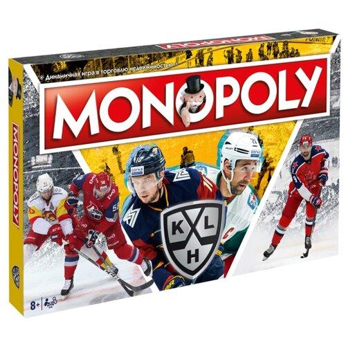 Купить Настольная игра Monopoly KHL, Настольные игры