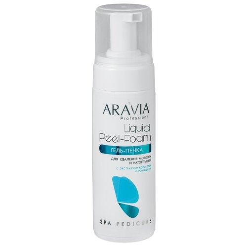 ARAVIA Professional Professional Гель-пенка для удаления мозолей и натоптышей Liquid peel-foam 160 мл aravia professional papaya enzyme peel