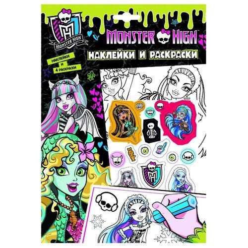 Купить РОСМЭН Monster High. Наклейки и раскраски, Раскраски
