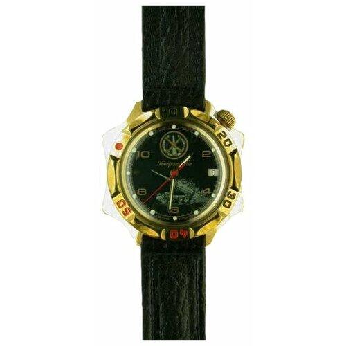 Наручные часы Восток Командирские 539771