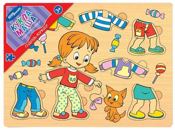 Рамка-вкладыш Step puzzle Одень куклу Кукла Маша (89303), 8 дет.