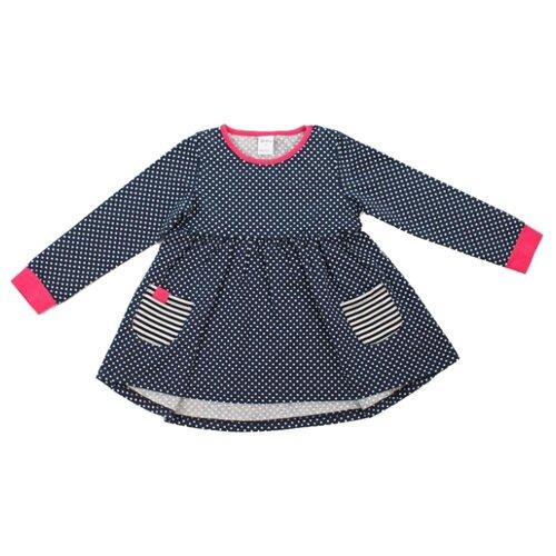 Платье V-Baby размер 98, бело-синийПлатья и сарафаны<br>